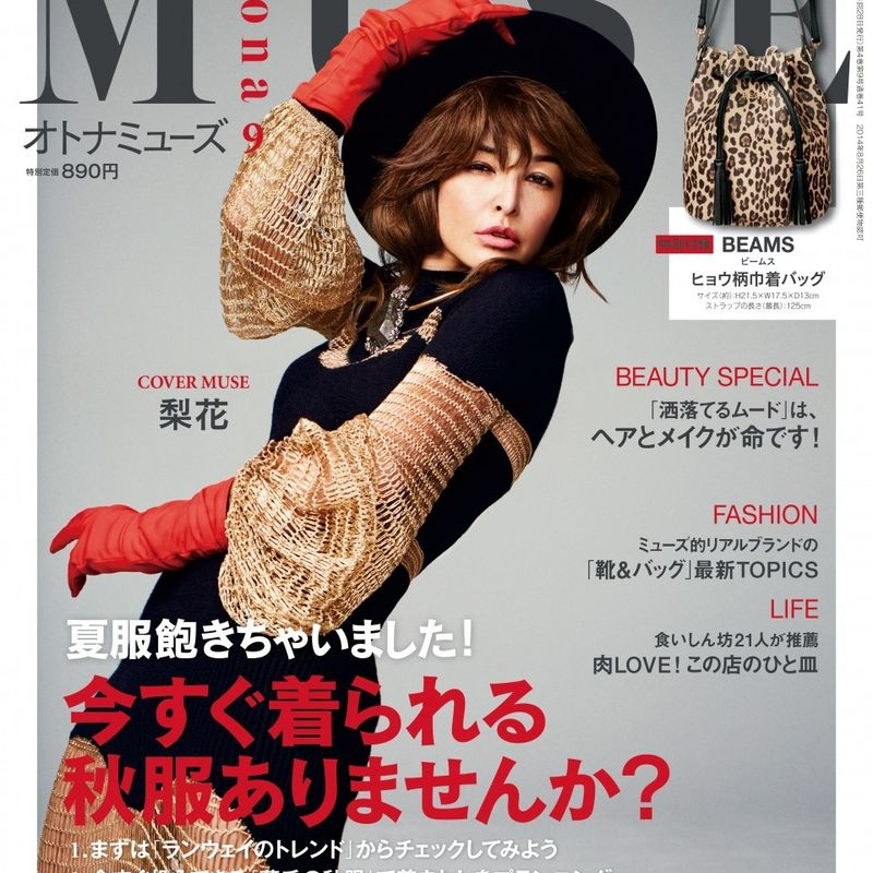 Japanese glamour girl advocates the positives of aging photo