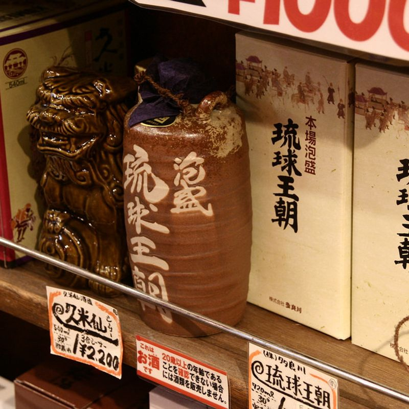 Sipping on Okinawan Culture through Awamori photo