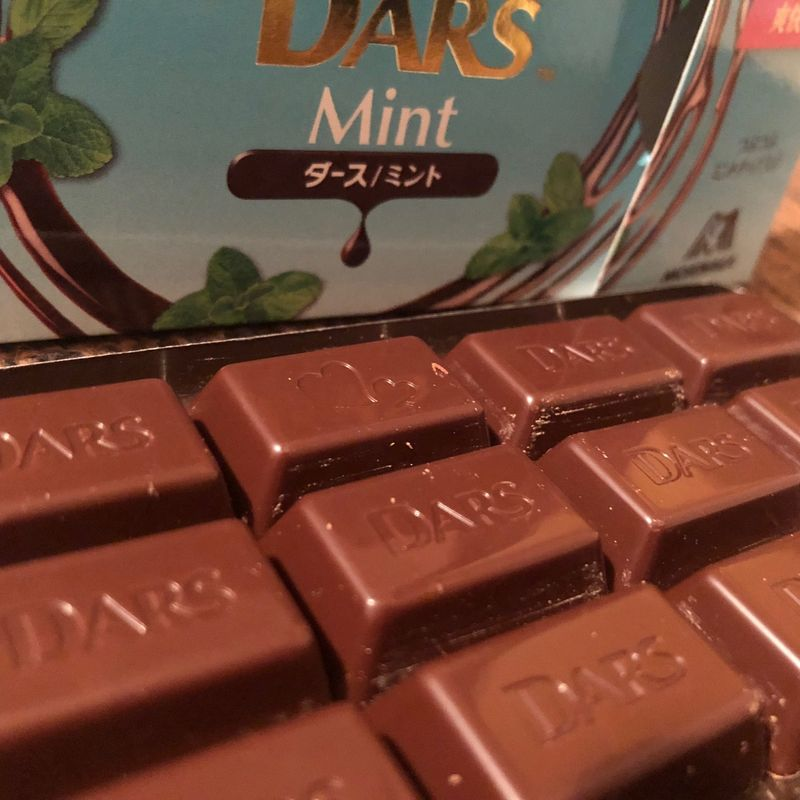 Mint Dars delivers in the way that only Dars can photo