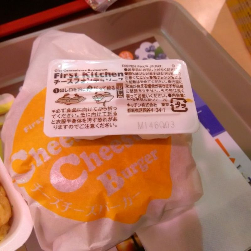Cheese Cheese Burger with Cheese Fondue photo