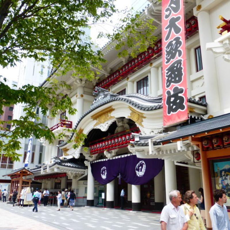 Sample the Cultural High of Kabuki photo