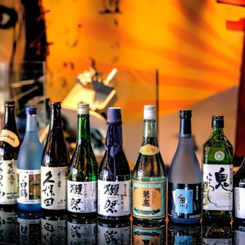 Drinking in Japan: culture, place, practice and problems photo