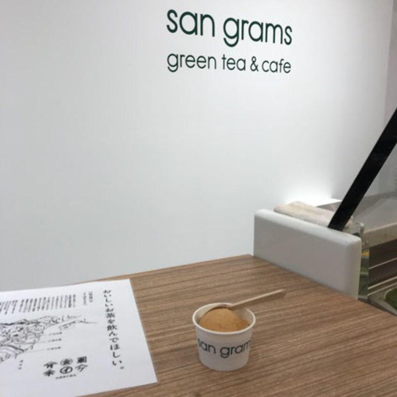 サングラム丸井静岡店 photo
