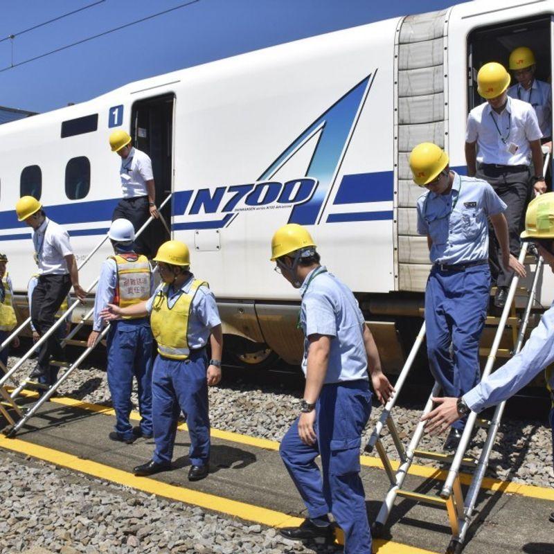 Shinkansen operator holds drill involving knife attacker photo