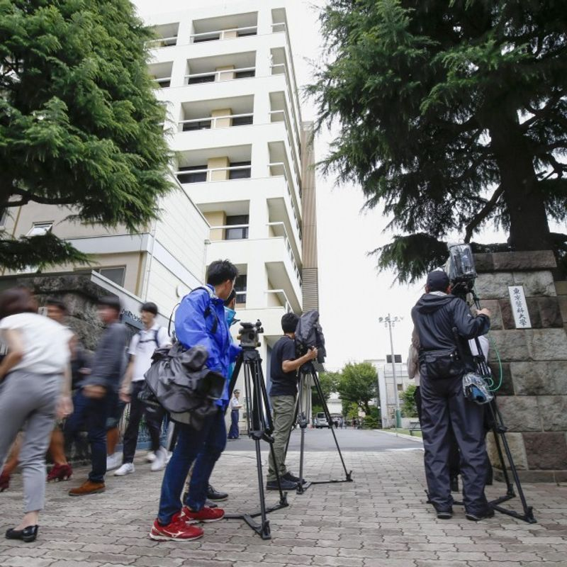 Tokyo Medical Univ. discriminated against female applicants: sources photo
