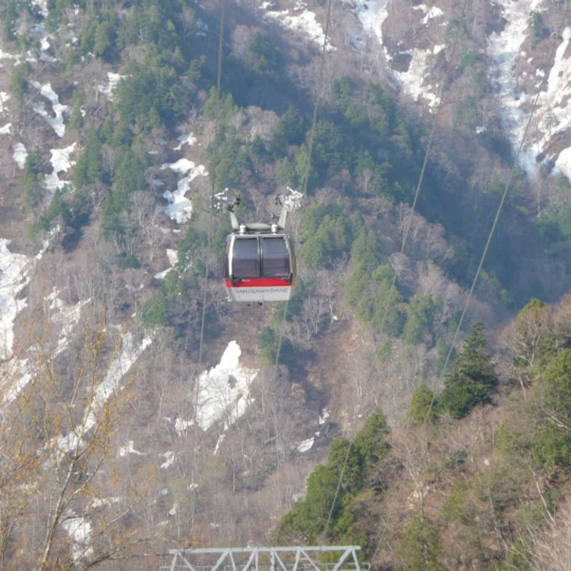 Golden Week: Hike or Ropeway Day Trips photo