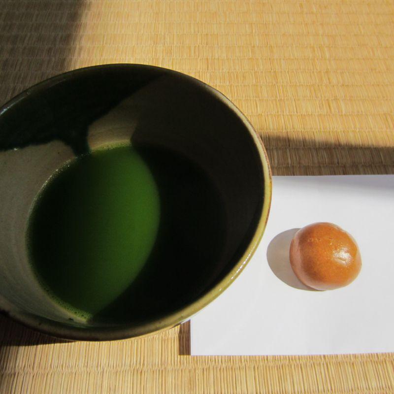 Matcha experience in Inaka Shizuoka photo