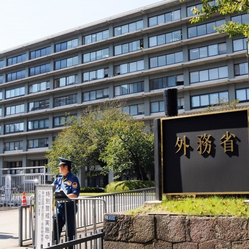 Japanese Foreign Ministry official held over alleged possession of stimulant drug photo