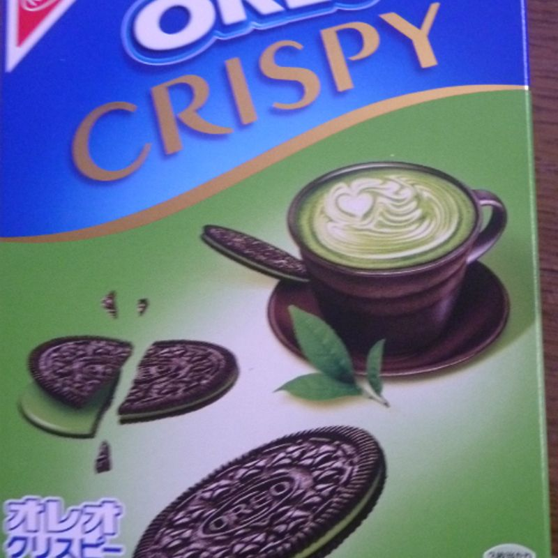 Matcha Latte Oreo Crispy photo