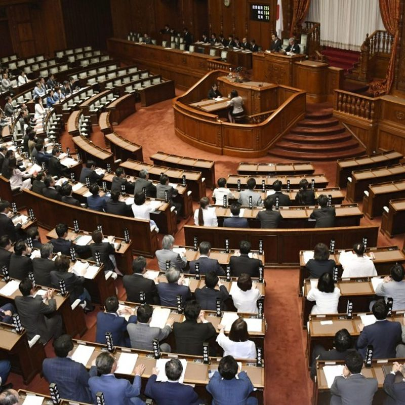 Japan enacts labor reform bill amid concern over long working hours photo