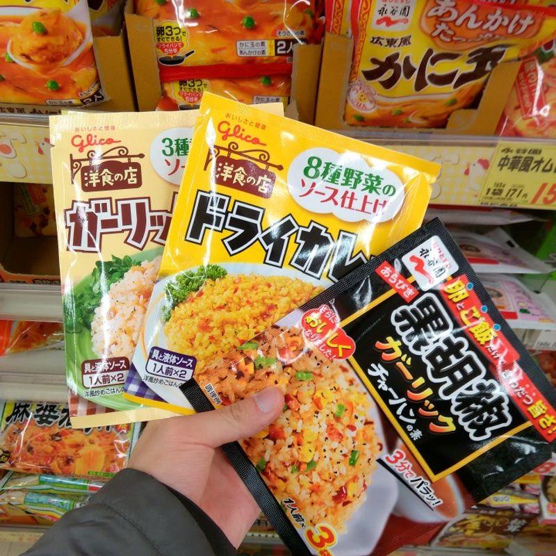 Supermarket fried-rice seasonings photo