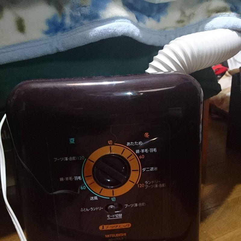 布団乾燥機を持つ喜び photo