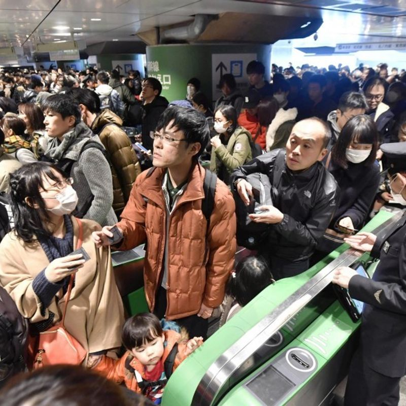 Tokyo bullet train disruption affects 230,000 year-end passengers photo