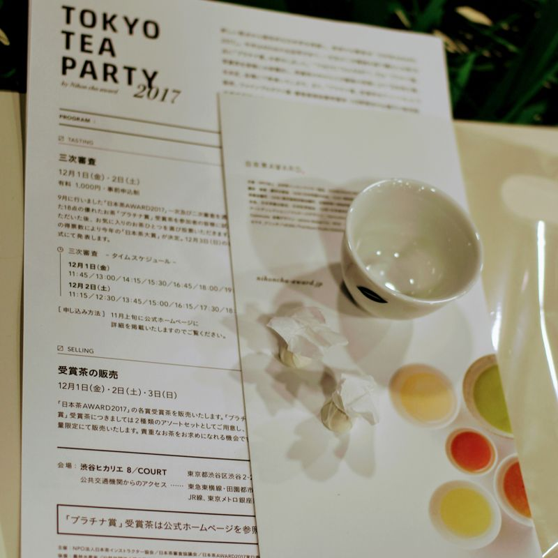 The Tokyo Tea party: the results are in… photo