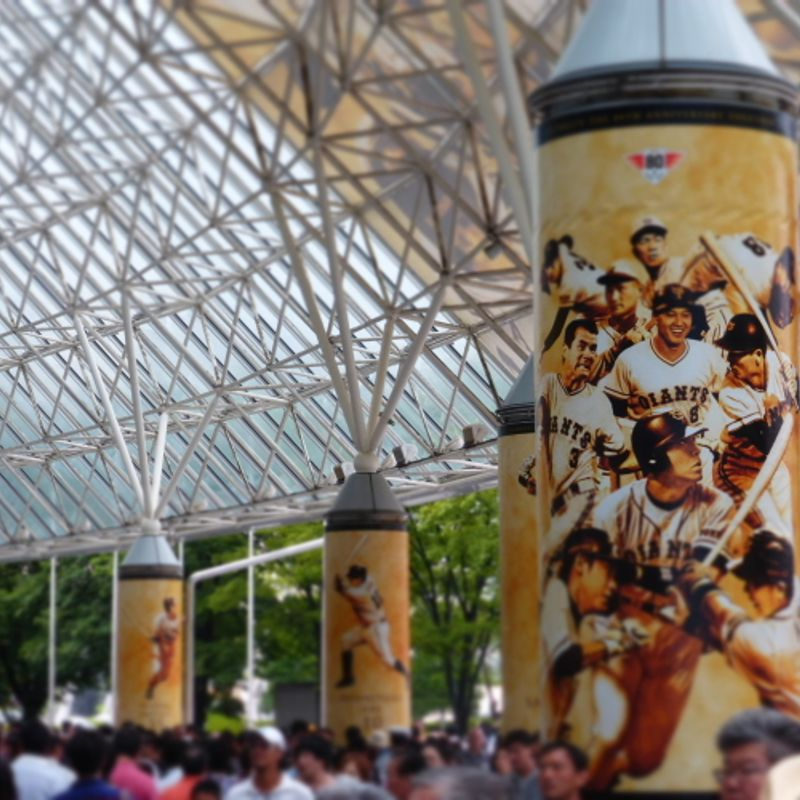Game On!  Get Baseball Tickets in Japan photo