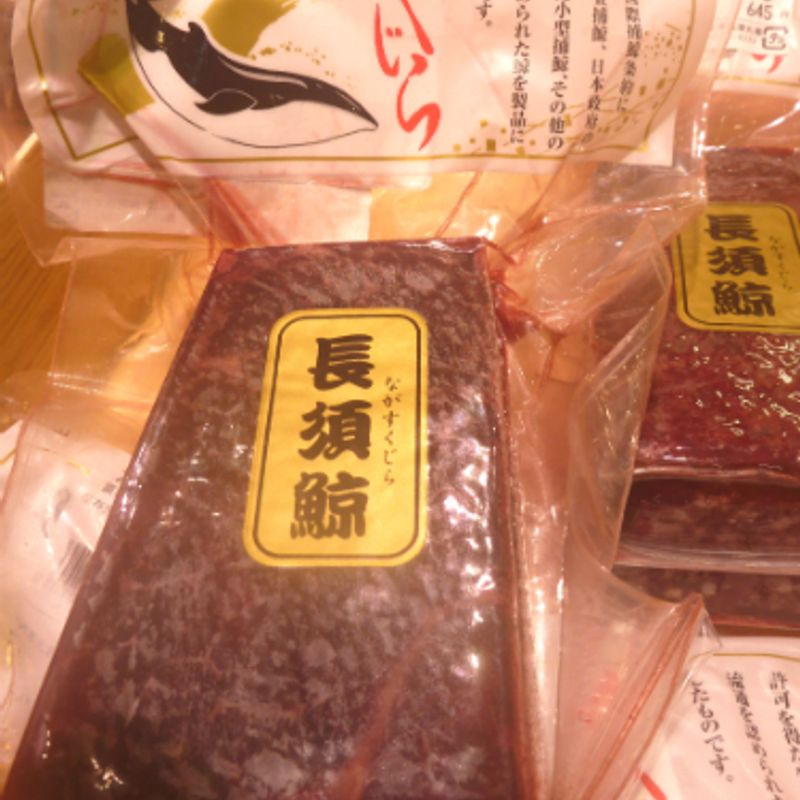 Whale Meat in Japan photo
