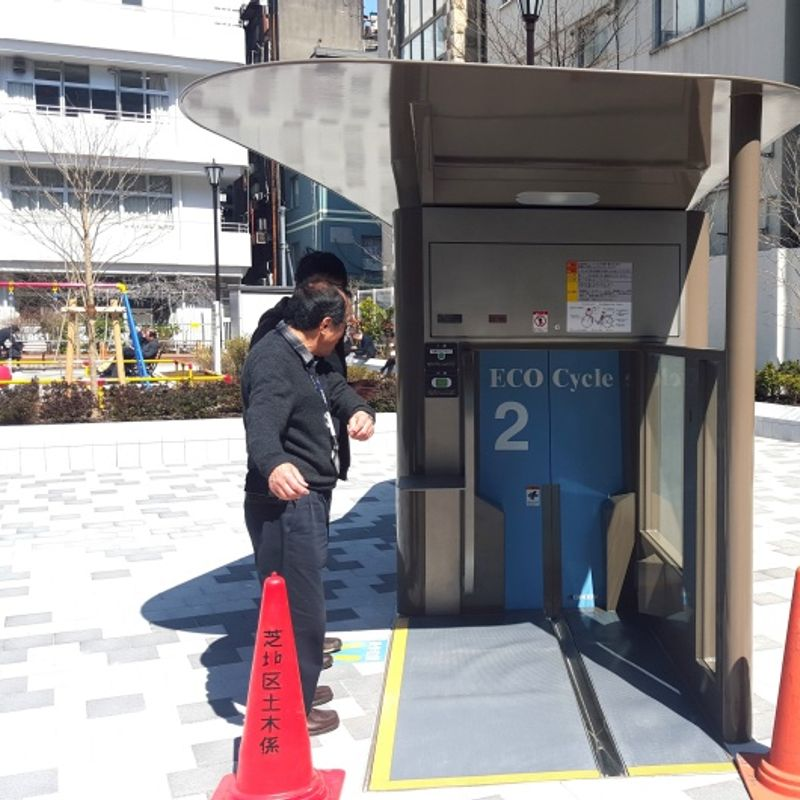 High Tech Bicycle Parking in Tokyo. photo