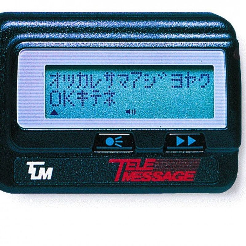 Services of pager, a one-time must tool for trendy girls, to end in Japan photo