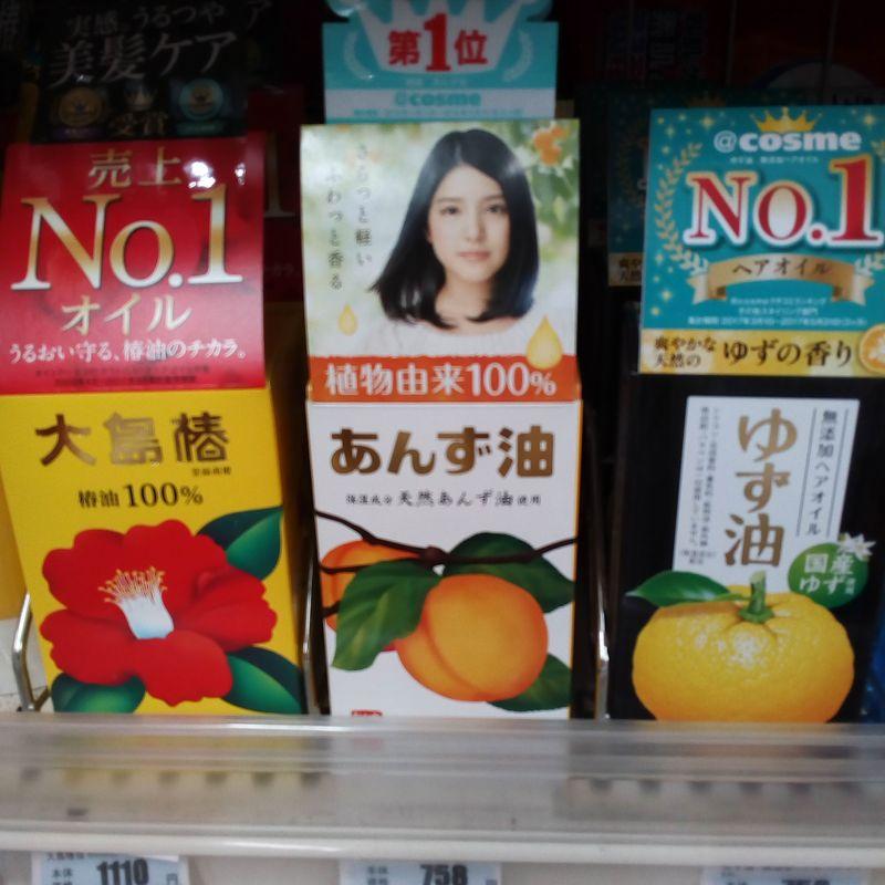 Japanese Hair Oil photo