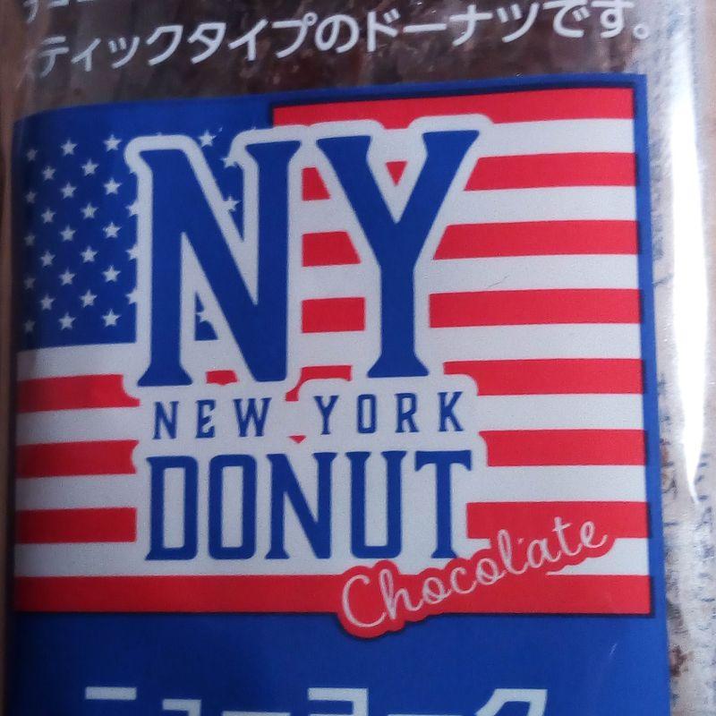 ニューヨークドーナツ? photo