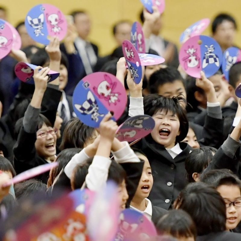 Tokyo 2020 mascots chosen by kids, with design resembling games logo photo