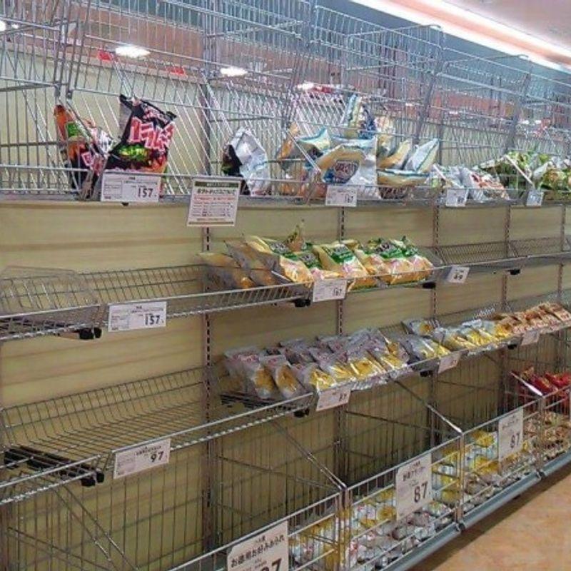 The Potato Chips Crisis!  photo
