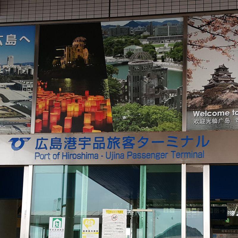 A Stroll Around Hiroshima (Hiroshima Part 2) photo