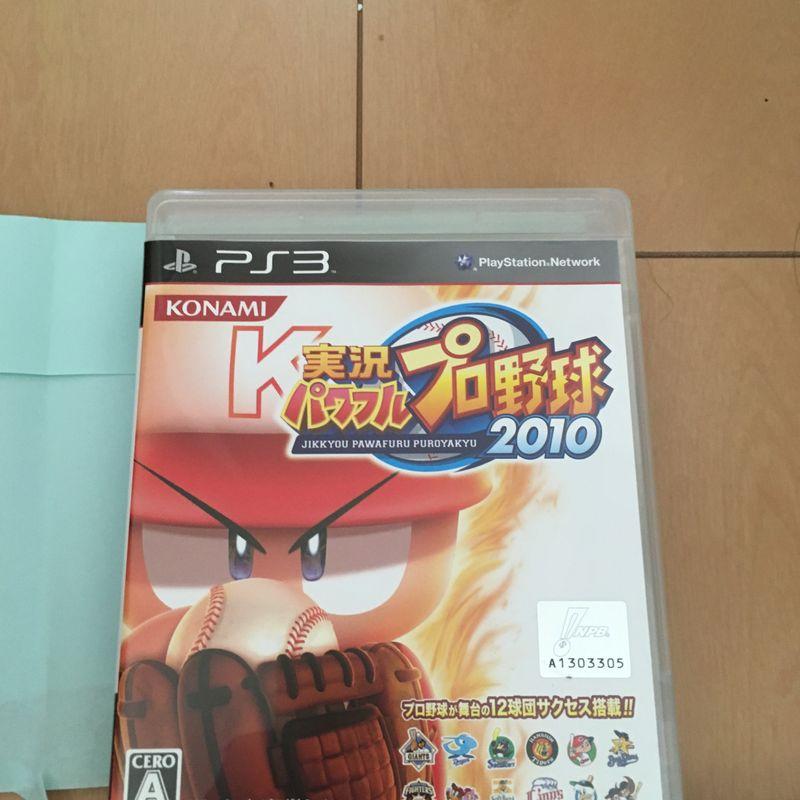 200 yen PS3 mystery box. Part 2 photo