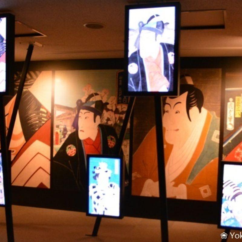 Super Ukiyo-e Exhibition in Tokyo  photo
