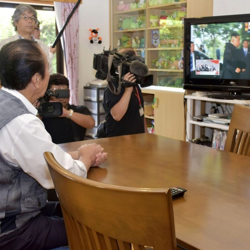 Abductees' kin hope Trump-Kim summit is big step toward their return photo