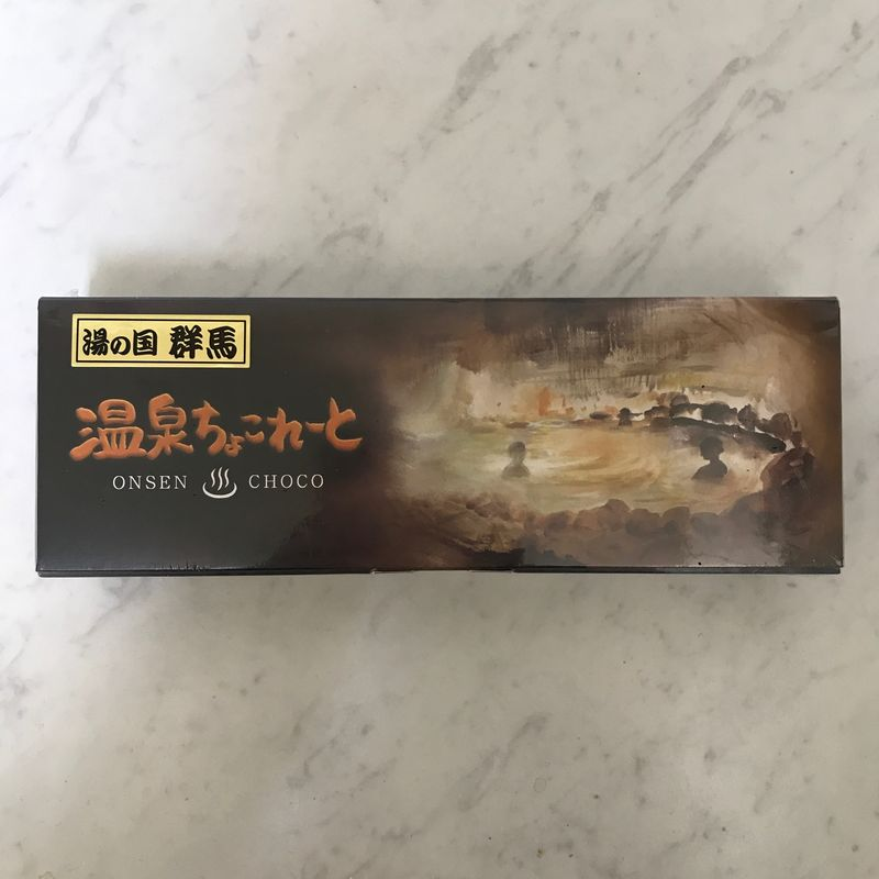 Onsen chocolates from Gunma prefecture photo