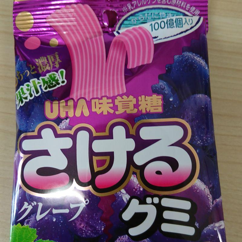 Tear-able Grape Gummy photo