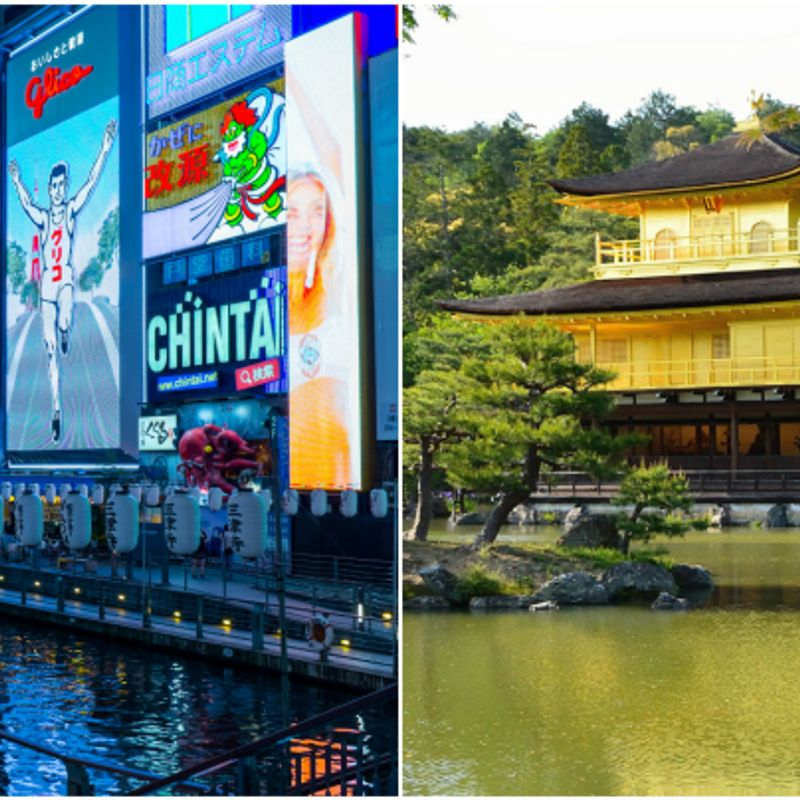 How much does it cost to travel from Osaka to Kyoto? photo