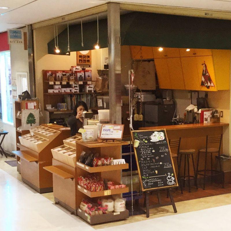 Kashiwa for Coffee Breaks photo