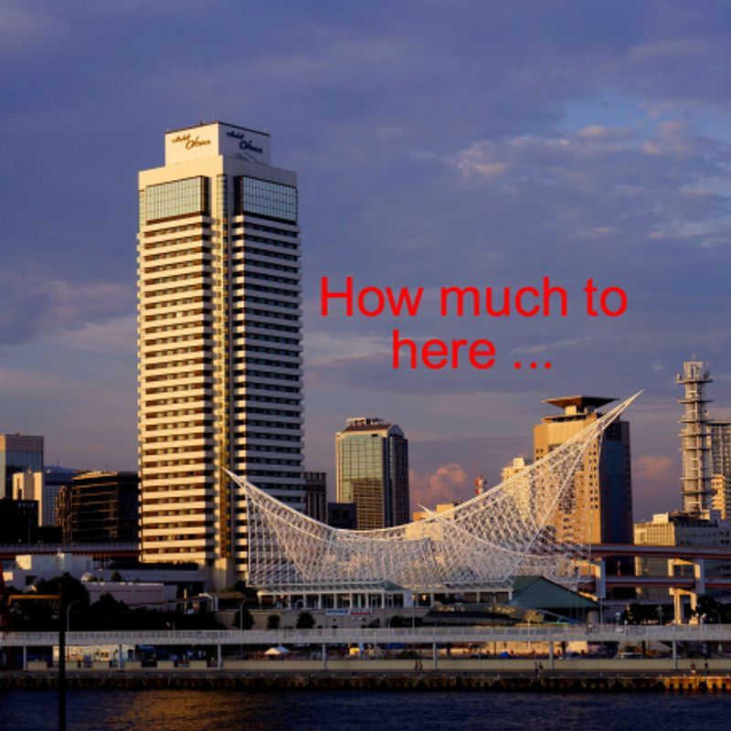 How much does it cost to travel From Tokyo to Kobe? photo