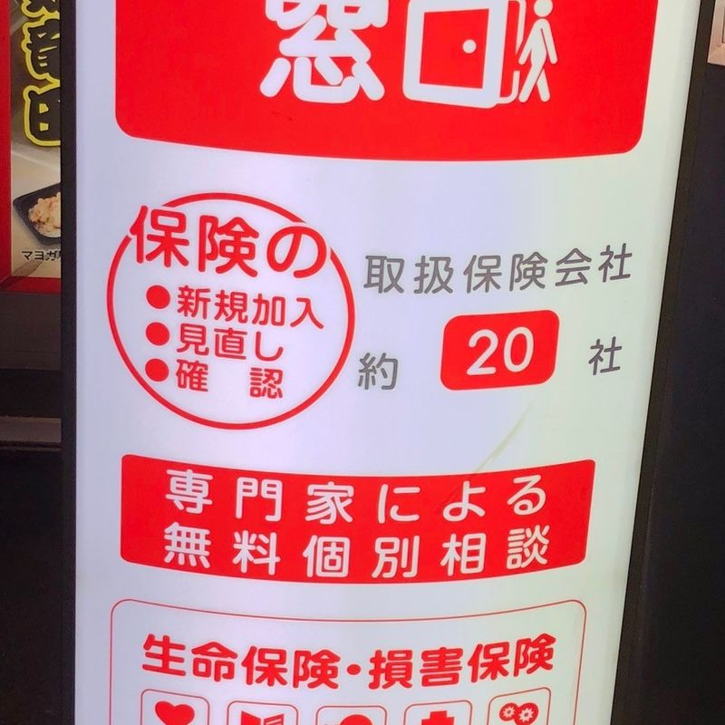 Long-term illness in Japan photo