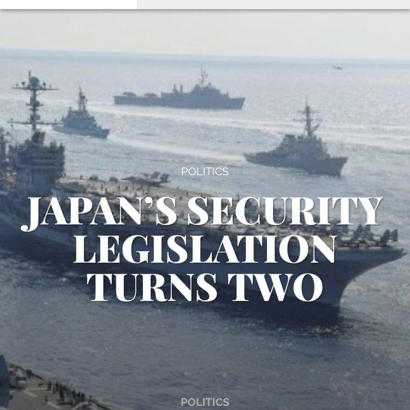 如何了解日本政治 photo