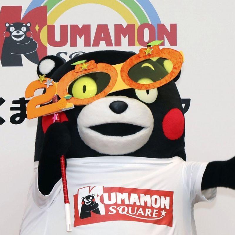 Japan's iconic bear mascot Kumamon to make debut as YouTuber photo