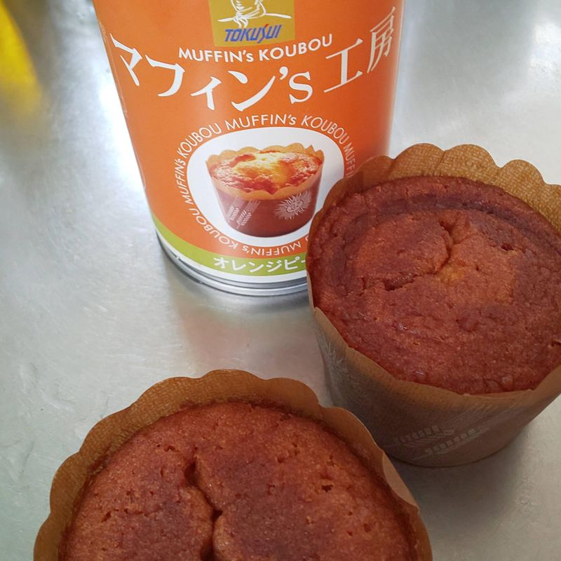 Muffins in a can photo