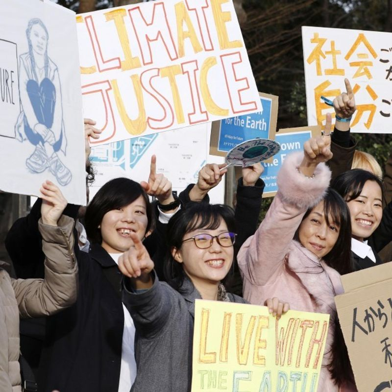 Youth strike for climate change movement reaches Japan photo