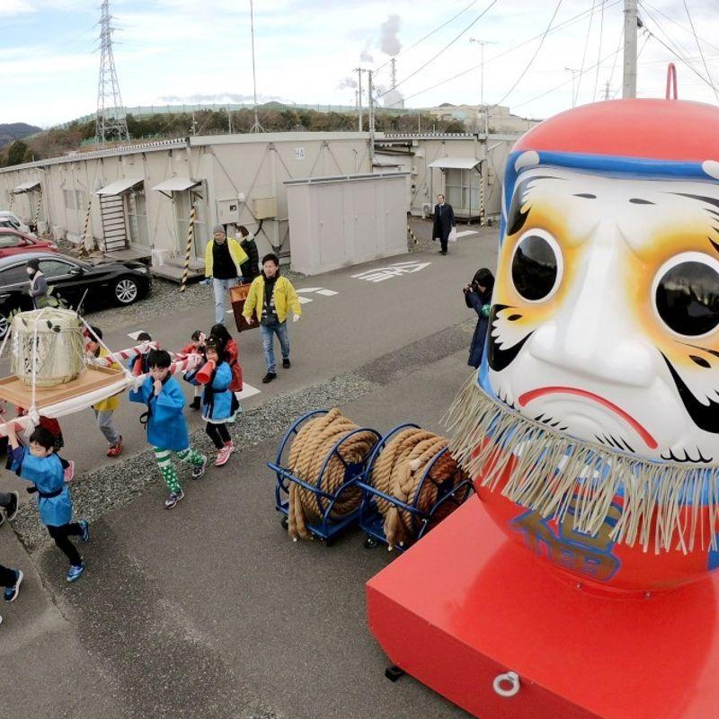 在福岛核灾难撤离的市镇眼睛历史博物馆 photo