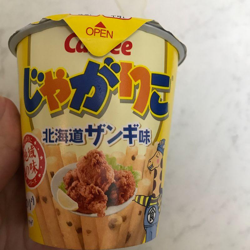 Jagarico Report: Hokkaido Zangi Review photo
