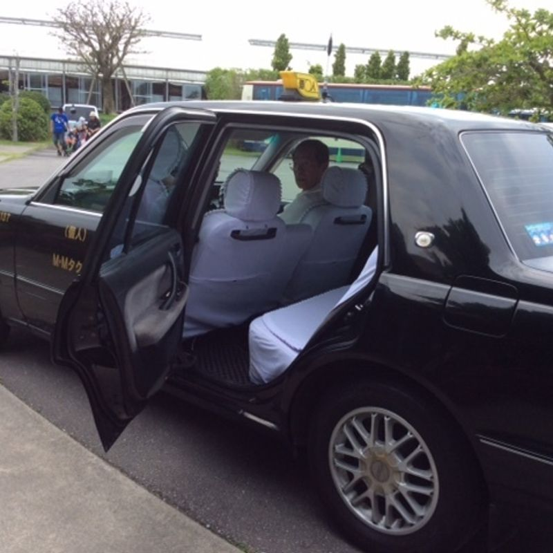 A Japan Taxi Guide photo