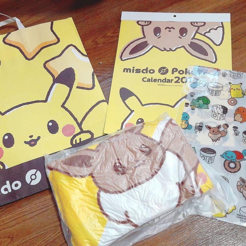 Lucky Bags 2019 – Pokemon Edition photo