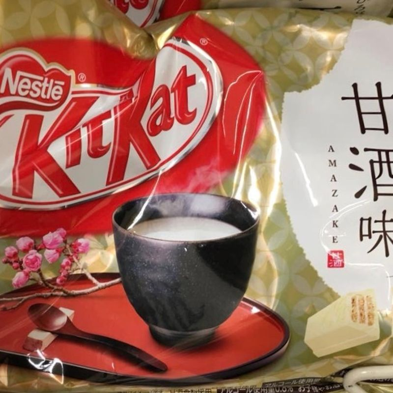 Amazake Kit Kats - new to me! photo
