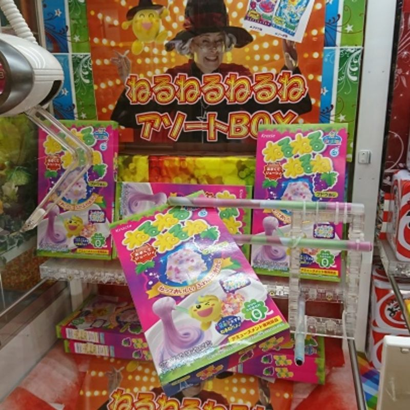 A Guide to Crane Games photo