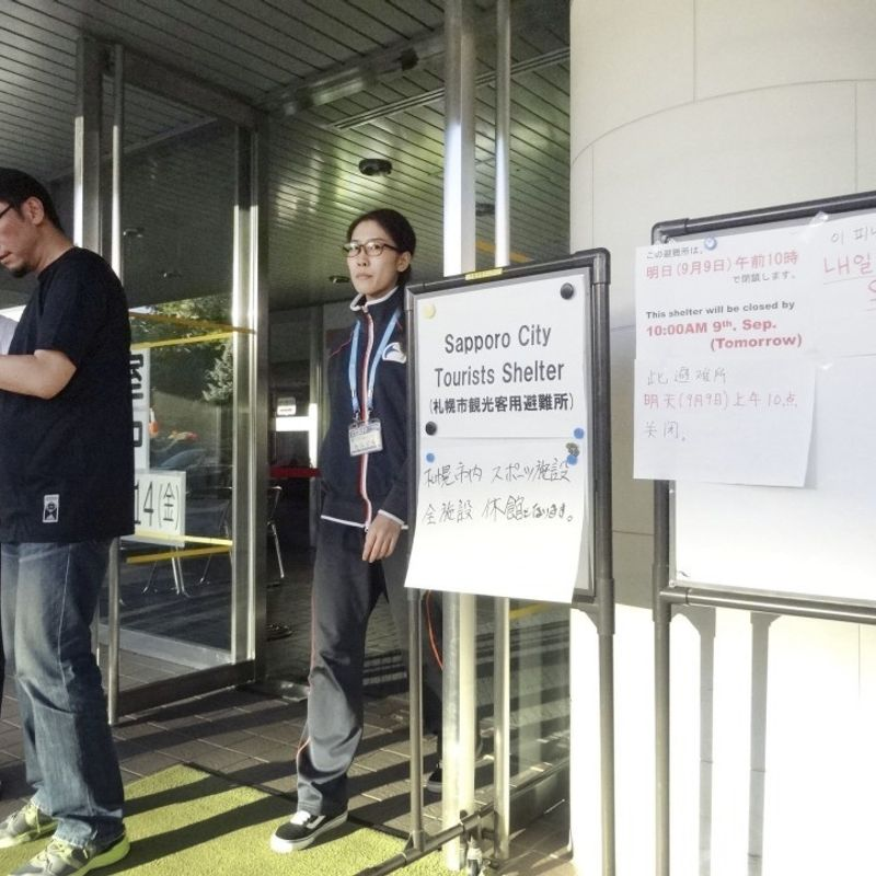 Quake reveals Japan woefully unprepared to help foreigners in disasters photo
