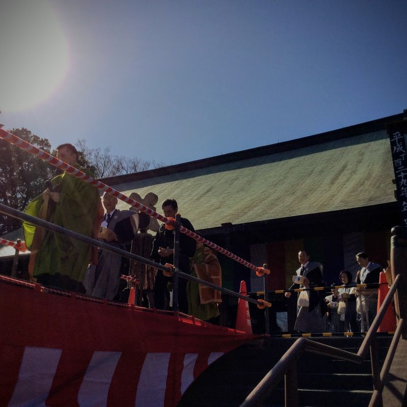 Only in Japan: catching beans, money and goodies at Setsubun Festival photo