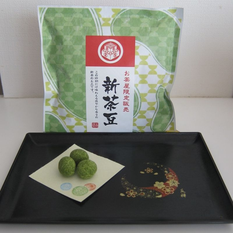 Nagamine Seicha - Shizuoka Green Tea expert shop in Tokyo photo