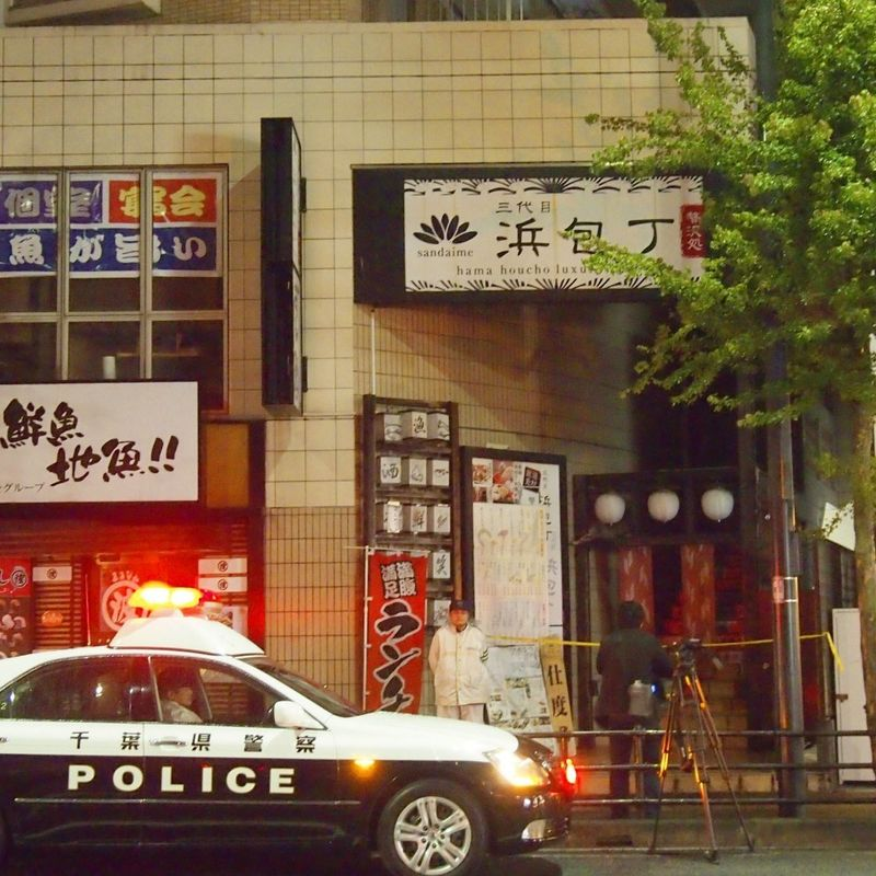 レストラン、女の子、死んで4人の家族 photo